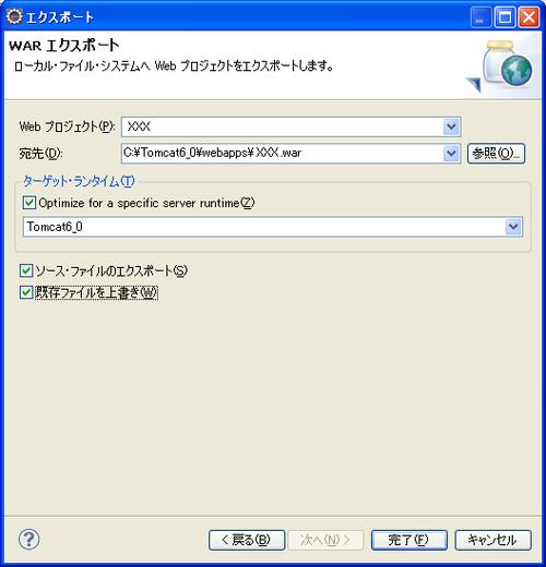 Export1_3