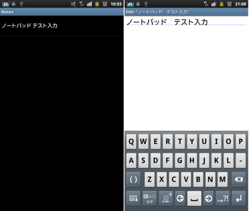 Android233_notepad_3