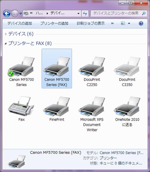 Fax_01